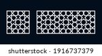 set of templates of islamic... | Shutterstock .eps vector #1916737379