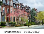 back bay boston in the spring | Shutterstock . vector #191679569