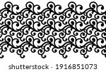 seamless swirly ornamental... | Shutterstock .eps vector #1916851073