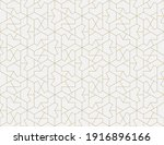 pattern with golden lines and...   Shutterstock .eps vector #1916896166