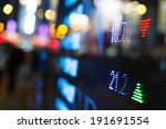 display of stock market quotes  | Shutterstock . vector #191691554