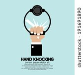 hand knocking vector... | Shutterstock .eps vector #191691890