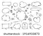 mother's day image  speech...   Shutterstock .eps vector #1916933873