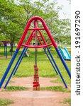 children playground in the park | Shutterstock . vector #191697290