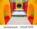 children playground in the park | Shutterstock . vector #191697299