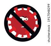prohibition outbreak... | Shutterstock .eps vector #1917048299