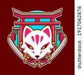 cute kitsune with sword cartoon ...   Shutterstock .eps vector #1917062876