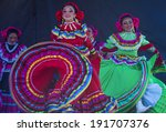 san diego   may 03   dancers... | Shutterstock . vector #191707376