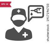 surgeon icon. professional ...   Shutterstock .eps vector #1917196733