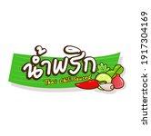 logo thai chili  paste sauce in ...   Shutterstock .eps vector #1917304169