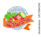 logo thai chili  paste sauce in ... | Shutterstock .eps vector #1917304196