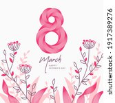 march 8 symbol in 3d retro line ... | Shutterstock .eps vector #1917389276