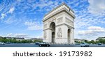 panorama of the square with arc ... | Shutterstock . vector #19173982