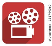 cinema flat icon | Shutterstock . vector #191744060