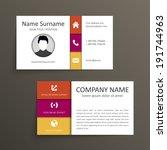 modern simple business card... | Shutterstock .eps vector #191744963