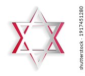 paper cut star of david icon...   Shutterstock .eps vector #1917451280