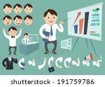vector illustration business... | Shutterstock .eps vector #191759786