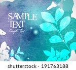 abstract stylish watercolor... | Shutterstock .eps vector #191763188
