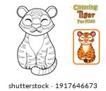 coloring pages and printables... | Shutterstock .eps vector #1917646673