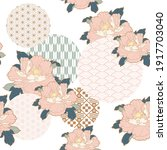 japanese pattern with circle... | Shutterstock .eps vector #1917703040