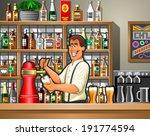 bartender  at pub bar counter   ...   Shutterstock .eps vector #191774594
