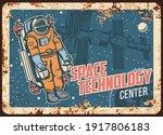 space technology center vector... | Shutterstock .eps vector #1917806183