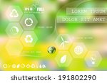 environment. vector web and... | Shutterstock .eps vector #191802290