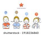 thoughtful children set  simple ... | Shutterstock .eps vector #1918236860