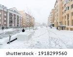 winter city stavropol  ... | Shutterstock . vector #1918299560