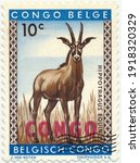 Belgian Congo Stamps  Circa...