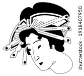 Head Of Japanese Woman With...