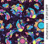 seamless pattern or background... | Shutterstock .eps vector #191841899