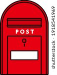 A Danish Postbox Isolated...