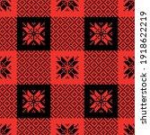 Buffalo Plaid Christmas Pattern ...