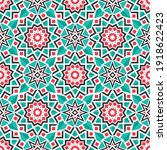 seamless texture with arabic... | Shutterstock . vector #1918622423