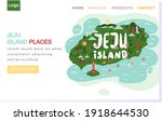 welcome to jeju island in south ... | Shutterstock .eps vector #1918644530