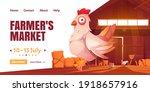 farmer market cartoon landing...   Shutterstock .eps vector #1918657916