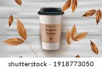 coffee cup and leaves vector... | Shutterstock .eps vector #1918773050