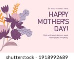 mother s day sweet card....   Shutterstock .eps vector #1918992689