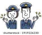 illustration material  male... | Shutterstock .eps vector #1919226230