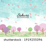 watercolor style cherry... | Shutterstock .eps vector #1919255396