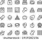 Food Line Icon Set   Oyster ...