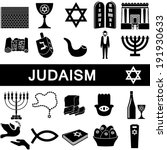 icons collection for judaism on ... | Shutterstock .eps vector #191930633