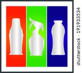 bottle and packaging set of... | Shutterstock .eps vector #191933534