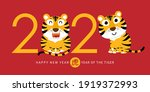 happy chinese new year greeting ... | Shutterstock .eps vector #1919372993