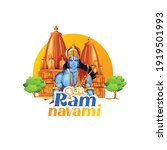 illustration of lord rama with... | Shutterstock .eps vector #1919501993