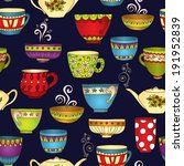 seamless tea pattern with... | Shutterstock .eps vector #191952839