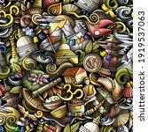 cartoon doodles nepal seamless...   Shutterstock .eps vector #1919537063