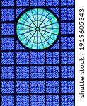 Modern Main Stained Glass...
