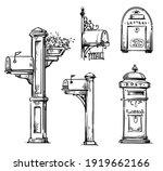 Set Of Vintage Mailboxes  Post...